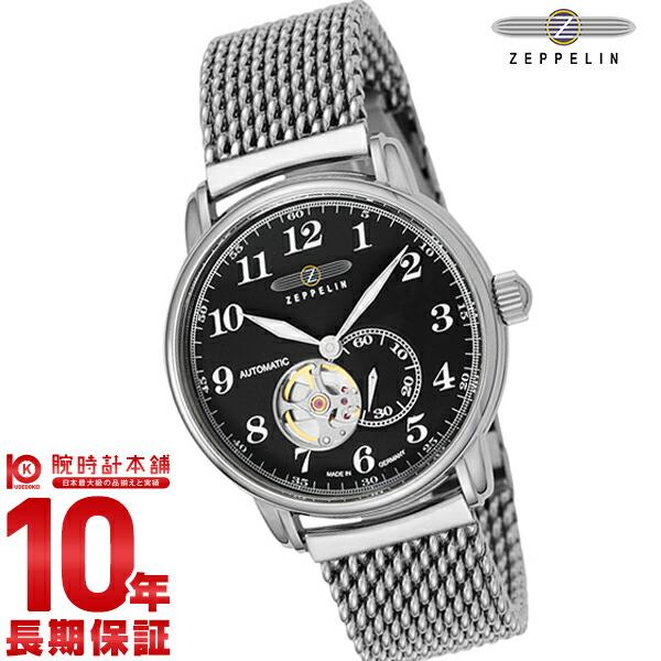 最大1200円割引クーポン対象店 【24回金利0%】ツェッペリン ZEPPELIN LZ127 Graf Zeppelin ブラック 自動巻 7666M2 [正規品] メンズ 腕時計 時計 【dl】brand deal15