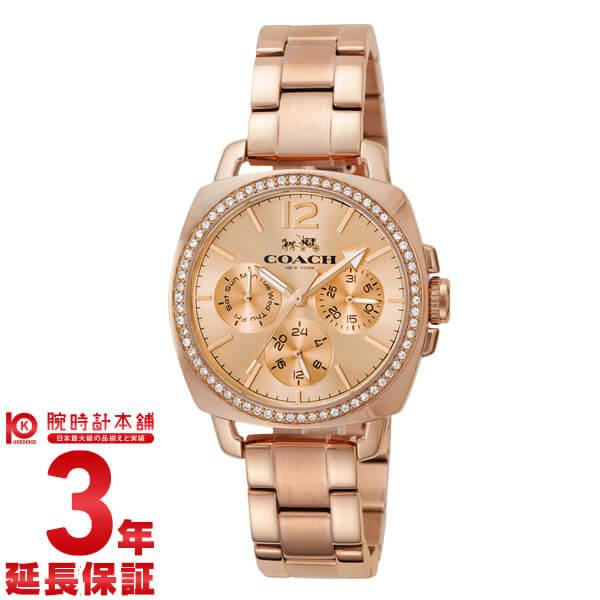 COACH [海外輸入品] コーチ 14502128 レディース 腕時計 時計