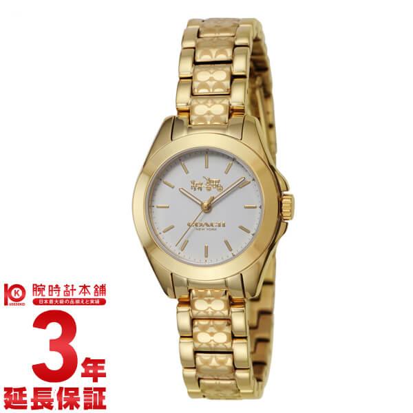【2000円OFFクーポン配布!11日1:59まで!】 COACH [海外輸入品] コーチ 14502184 レディース 腕時計 時計