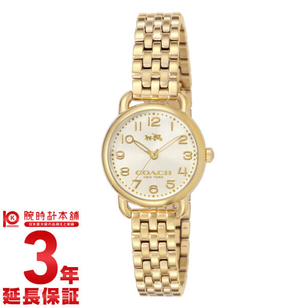 コーチ COACH 14502241 [海外輸入品] レディース 腕時計 時計