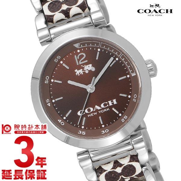 COACH [海外輸入品] コーチ 14502317 レディース 腕時計 時計【あす楽】