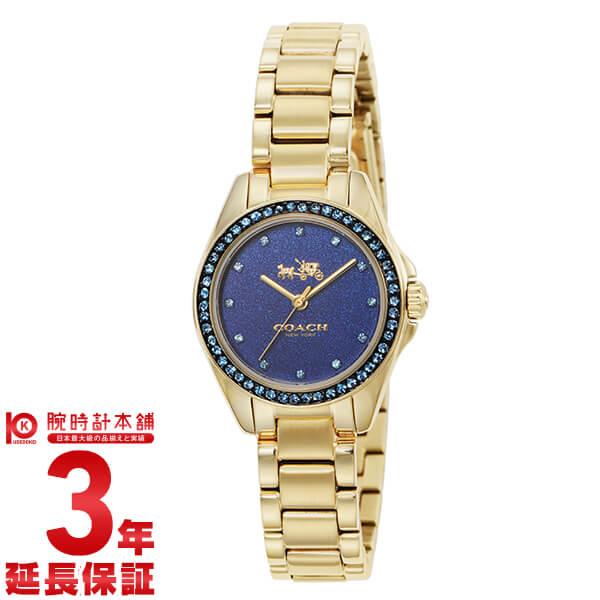 コーチ COACH 14502344 [海外輸入品] レディース 腕時計 時計
