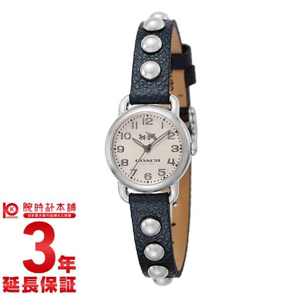 【ポイント最大24倍!9日20時より】コーチ COACH 14502351 [海外輸入品] レディース 腕時計 時計【あす楽】