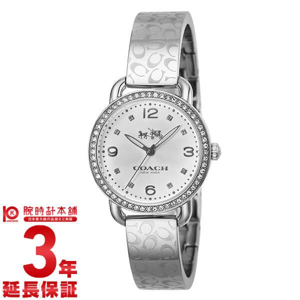 COACH [海外輸入品] コーチ 14502353 レディース 腕時計 時計