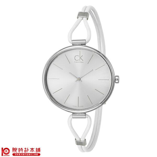カルバンクライン CALVINKLEIN K3V231.L6 [海外輸入品] レディース 腕時計 時計