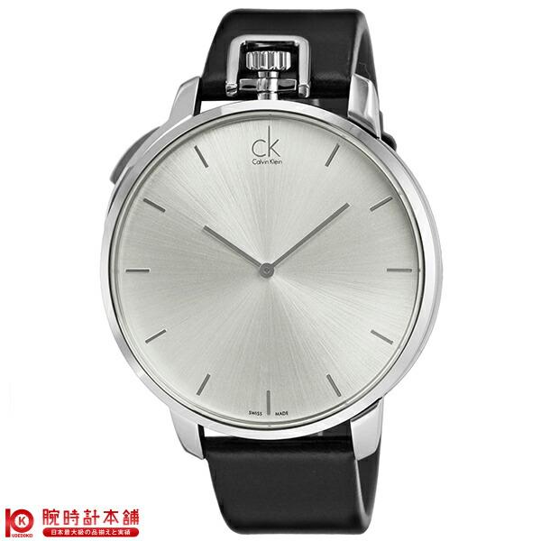 最大1200円割引クーポン対象店 カルバンクライン CALVINKLEIN K3Z211.C6 [海外輸入品] メンズ 腕時計 時計