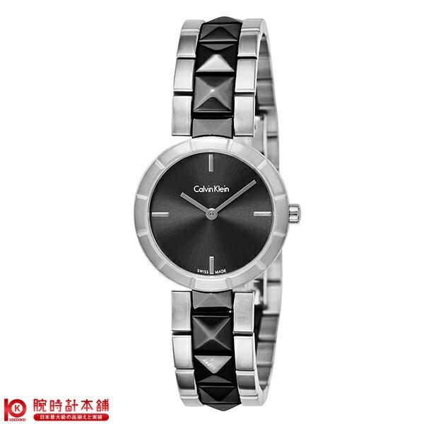 カルバンクライン CALVINKLEIN K5T33C41 [海外輸入品] レディース 腕時計 時計