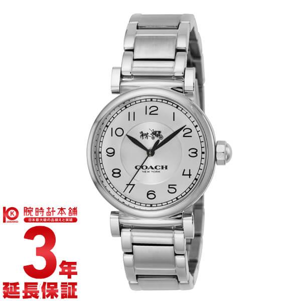 COACH [海外輸入品] 14502394 コーチ 14502394 COACH レディース 腕時計 腕時計 時計, BESIDEインテリアショップ:2529ab89 --- itxassou.fr