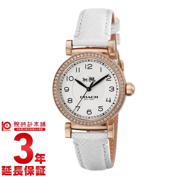 【ポイント最大24倍!9日20時より】【タイムセール】コーチ 腕時計 COACH 14502401 [海外輸入品] レディース 腕時計 時計【あす楽】