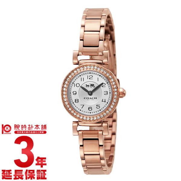 コーチ COACH 14502405 [海外輸入品] レディース 腕時計 時計