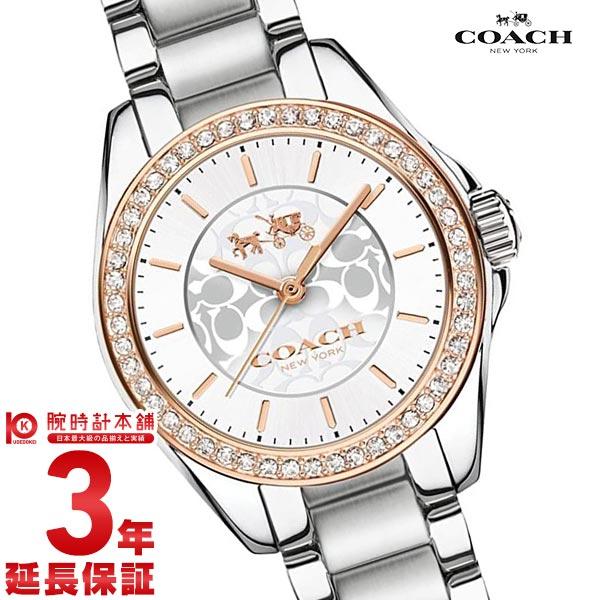 最大1200円割引クーポン対象店 COACH [海外輸入品] コーチ 14502467 レディース 腕時計 時計