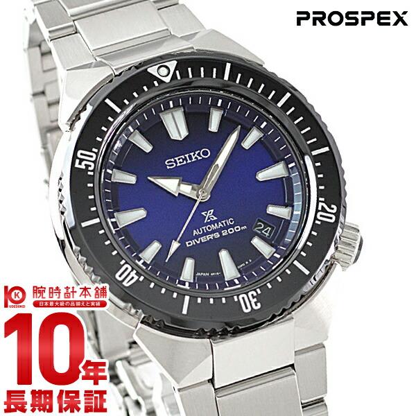セイコー プロスペックス PROSPEX ダイバースキューバ トランスオーシャン ライジングウェーブコラボ 200m潜水用防水 SBDC047 [正規品] メンズ 腕時計 時計【あす楽】