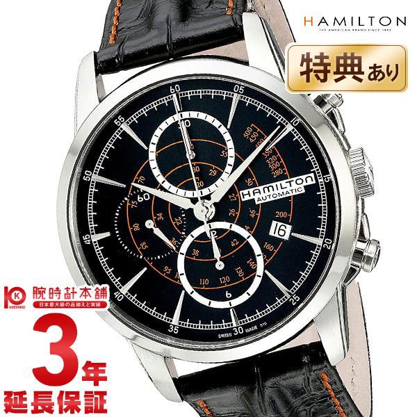 【ショッピングローン24回金利0%】ハミルトン 腕時計 HAMILTON レイルロード H40656731 [海外輸入品] メンズ 時計