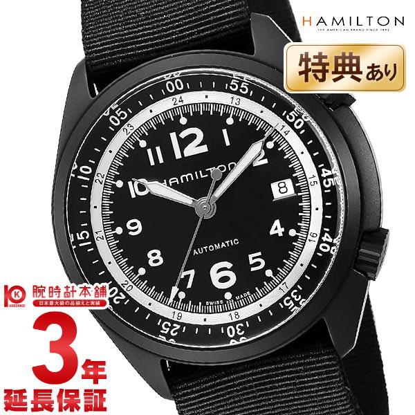 【ショッピングローン24回金利0%】ハミルトン カーキ 腕時計 HAMILTON H80485835 [海外輸入品] メンズ 時計