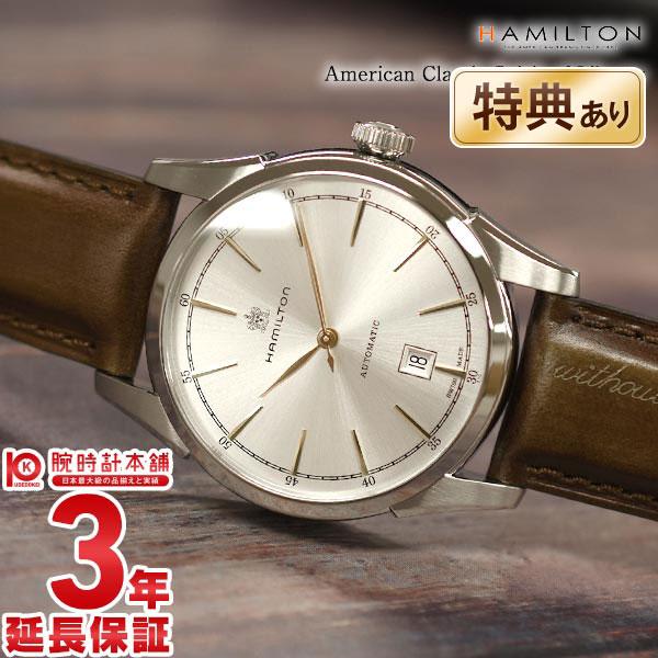 【ショッピングローン24回金利0%】ハミルトン 腕時計 HAMILTON スピリットオブリバティ H42415551 [海外輸入品] メンズ 時計【あす楽】