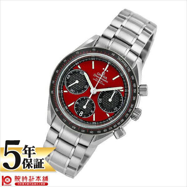 【ショッピングローン24回金利0%】オメガ スピードマスター OMEGA 326.30.40.50.11.001 [海外輸入品] メンズ 腕時計 時計