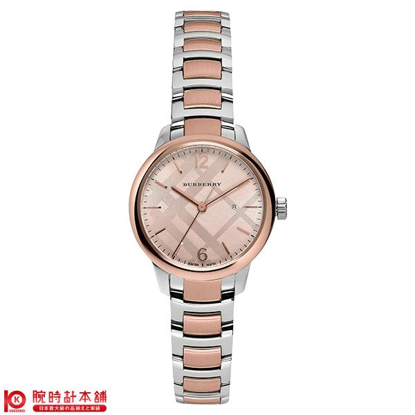 【ショッピングローン24回金利0%】バーバリー BURBERRY BU10117 [海外輸入品] レディース 腕時計 時計