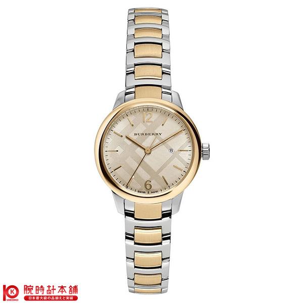 【24回金利0%】【最安値挑戦中】バーバリー BURBERRY BU10118 [海外輸入品] レディース 腕時計 時計