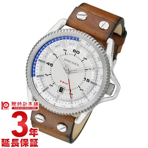 ディーゼル 時計 DIESEL ロールケージ DZ1715 [海外輸入品] メンズ 腕時計