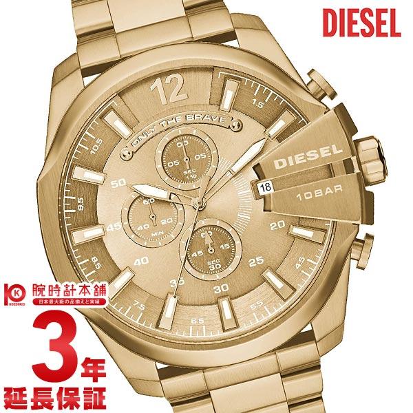 【店内最大37倍!28日23:59まで】ディーゼル 時計 DIESEL DZ4360 [海外輸入品] メンズ 腕時計