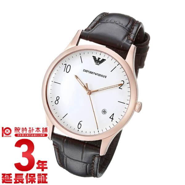 エンポリオアルマーニ EMPORIOARMANI AR1915 [海外輸入品] メンズ 腕時計 時計