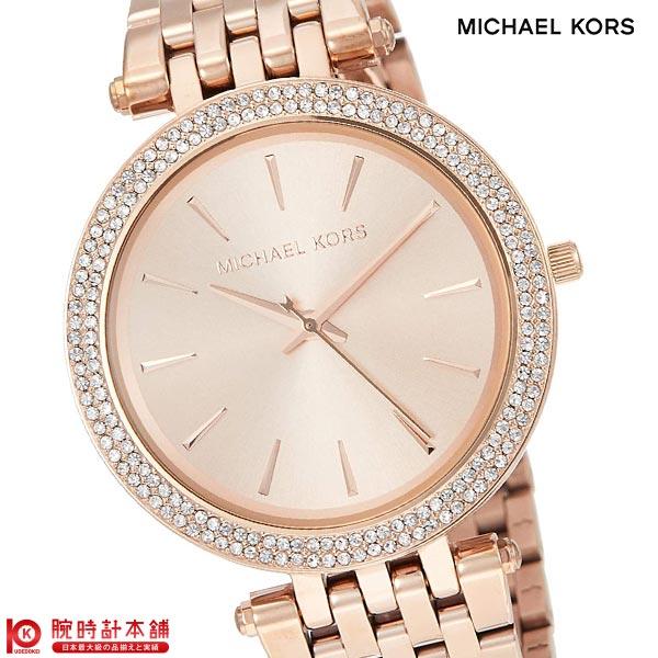 最大1200円割引クーポン対象店 マイケルコース MICHAELKORS MK3192 [海外輸入品] レディース 腕時計 時計