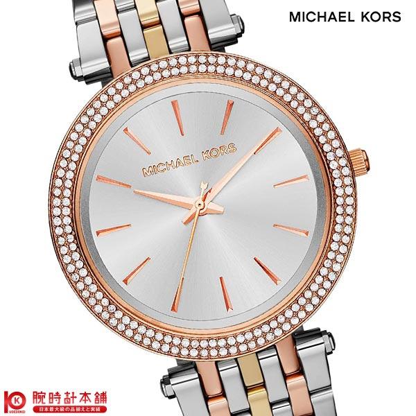 マイケルコース MICHAELKORS MK3203 [海外輸入品] レディース 腕時計 時計