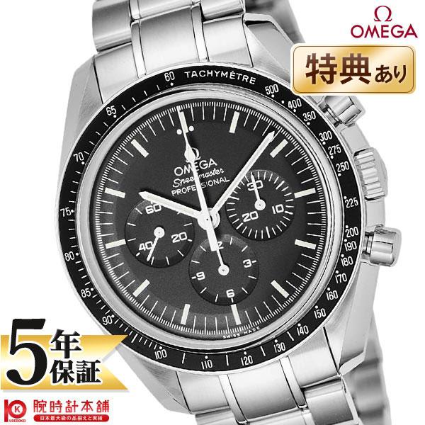【ショッピングローン24回金利0%】オメガ スピードマスター OMEGA 311.30.42.30.01.006 [海外輸入品] メンズ 腕時計 時計