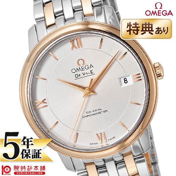 【ショッピングローン24回金利0%】オメガ デビル OMEGA 424.20.37.20.02.002 [海外輸入品] メンズ 腕時計 時計【あす楽】