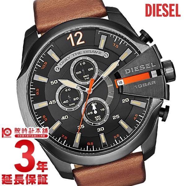 ディーゼル 時計 DIESEL DZ4343 [海外輸入品] メンズ 腕時計