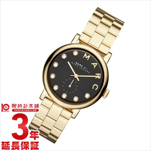 【店内最大37倍!28日23:59まで】【最安値挑戦中】マークバイマークジェイコブス 腕時計 腕時計 MARCBYMARCJACOBS MBM3421 [海外輸入品] レディース 腕時計 時計