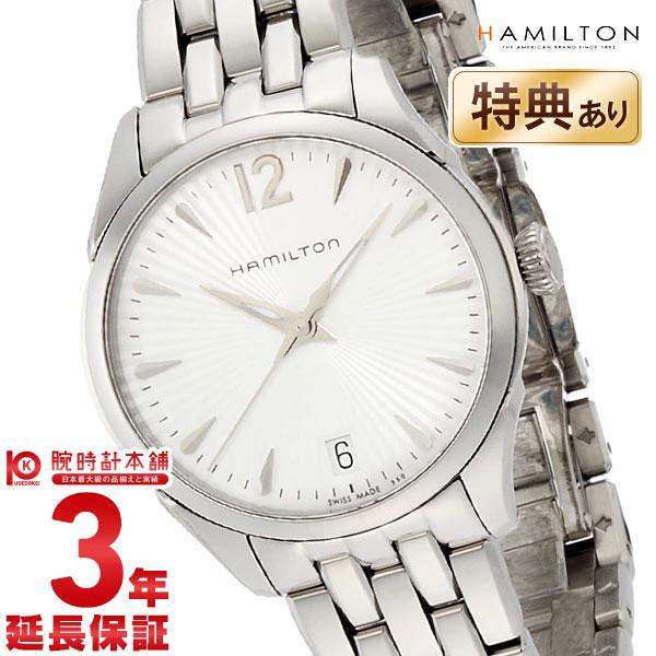 【24回金利0%】【最安値挑戦中】ハミルトン ジャズマスター 腕時計 HAMILTON H42211155 [海外輸入品] レディース 時計
