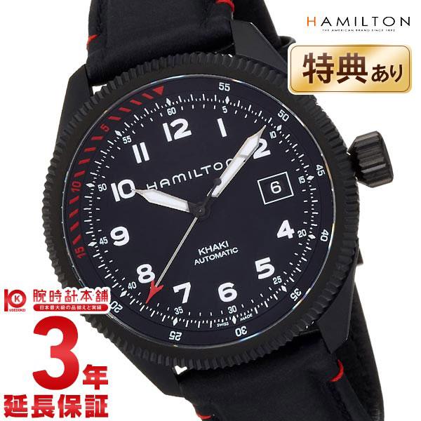 【ショッピングローン24回金利0%】ハミルトン カーキ 腕時計 HAMILTON H76695733 [海外輸入品] メンズ 時計