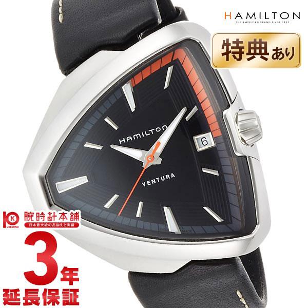 【ショッピングローン24回金利0%】ハミルトン ベンチュラ 腕時計 HAMILTON H24551731 [海外輸入品] メンズ 時計