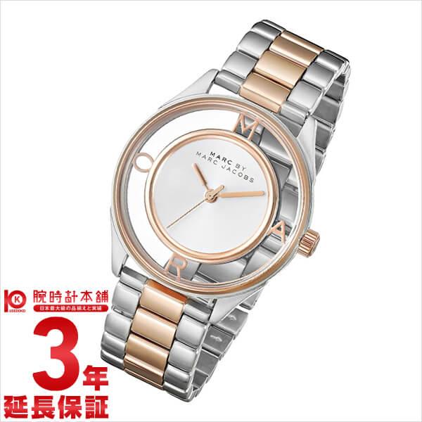 マークバイマークジェイコブス MARCBYMARCJACOBS MBM3436 [海外輸入品] レディース 腕時計 時計