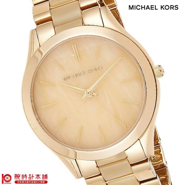 マイケルコース MICHAELKORS MK4285 [海外輸入品] レディース 腕時計 時計