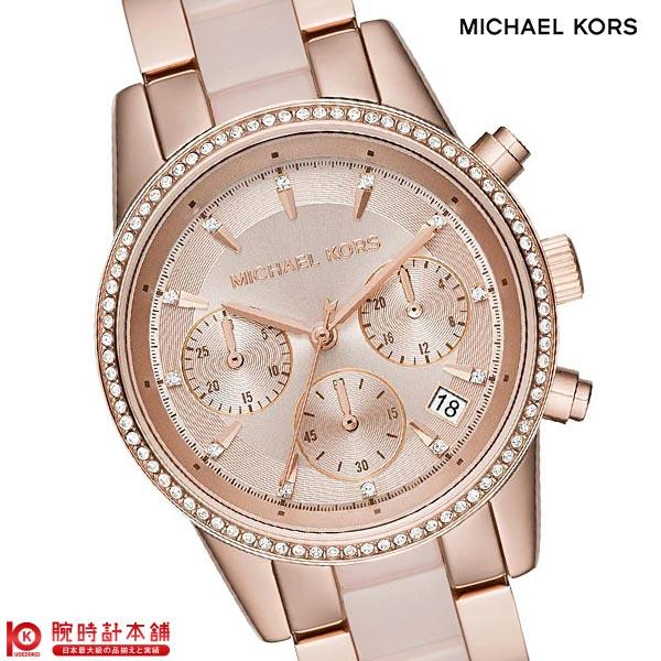 マイケルコース MICHAELKORS MK6307 [海外輸入品] レディース 腕時計 時計