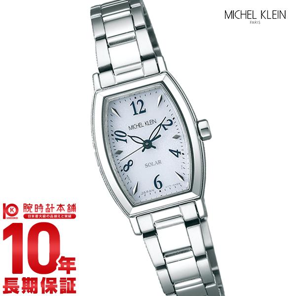 ミッシェルクラン MICHELKLEIN トノーソーラー AVCD028 [正規品] レディース 腕時計 時計