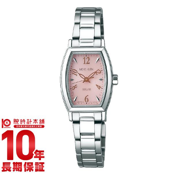 ミッシェルクラン MICHELKLEIN トノーソーラー AVCD029 [正規品] レディース 腕時計 時計