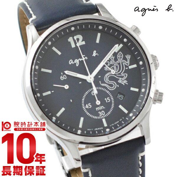 アニエスベー 時計 メンズ ソーラー agnesb FBRD965 [正規品] 【24回金利0%】