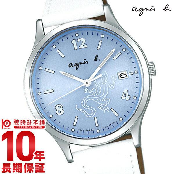 最大1200円割引クーポン対象店 アニエスベー 時計 メンズ ソーラー agnes b. FBSD956 [正規品]