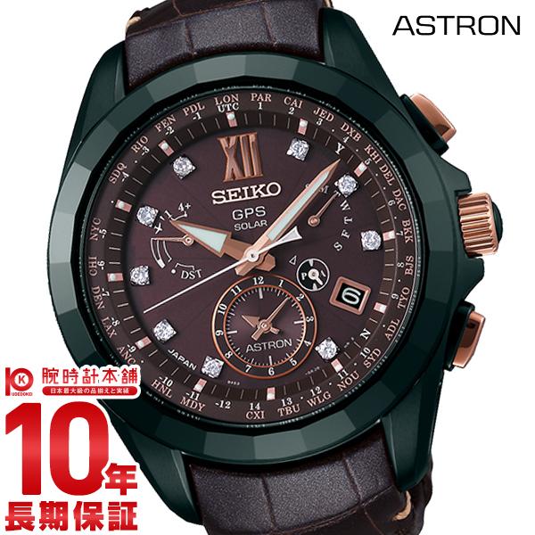 セイコー アストロン ASTRON 限定1500本 GPS ソーラー電波 10気圧防水 SBXB083 [正規品] メンズ 腕時計 時計【あす楽】