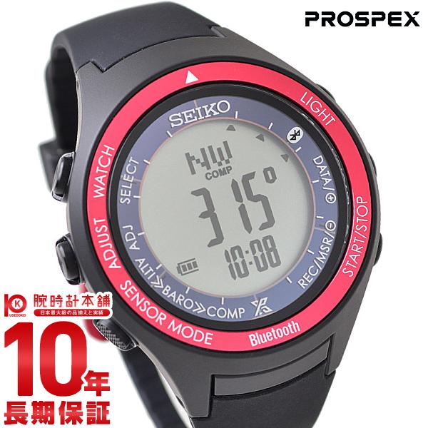 セイコー プロスペックス PROSPEX アルピニスト 限定500本 Bluetooth通信機能付 ソーラー 10気圧防水 SBEK003 [正規品] メンズ&レディース 腕時計 時計【あす楽】