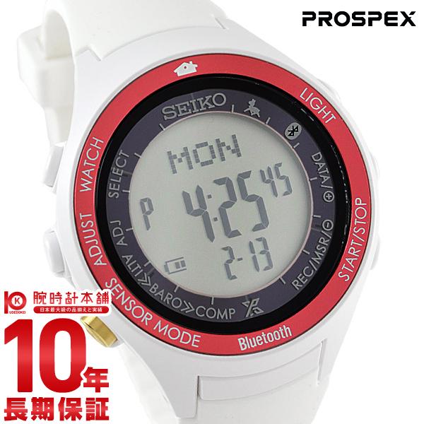 セイコー プロスペックス PROSPEX アルピニスト限定1000本 アルプスの少女ハイジ Bluetooth ソーラー SBEK007 [正規品] メンズ&レディース 腕時計【24回金利0%】