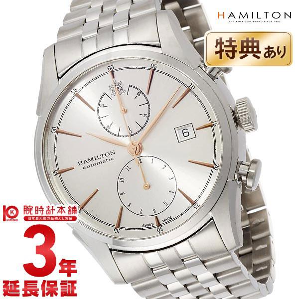 最大1200円割引クーポン対象店 【ショッピングローン24回金利0%】ハミルトン ジャズマスター 腕時計 HAMILTON H32416181 [海外輸入品] メンズ 時計