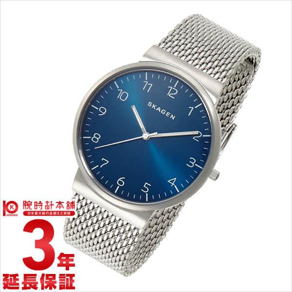 スカーゲン メンズ SKAGEN アンカー SKW6164 [海外輸入品] 腕時計 時計