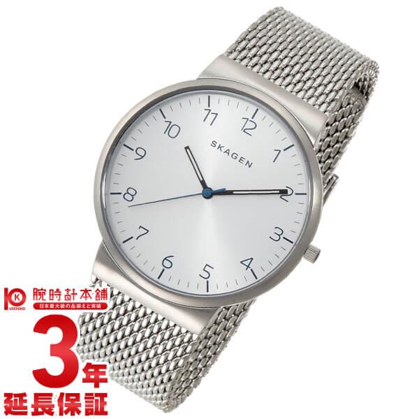 スカーゲン メンズ SKAGEN SKW6163 [海外輸入品] 腕時計 時計