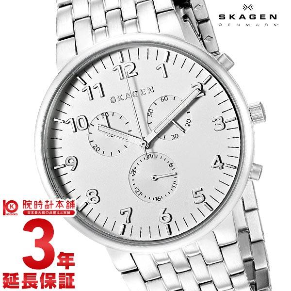 スカーゲン メンズ SKAGEN SKW6231 [海外輸入品] 腕時計 時計【あす楽】