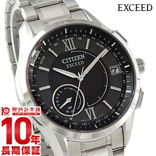 【店内最大37倍!28日23:59まで】シチズン エクシード EXCEED ソーラー電波 CC3050-56E [正規品] メンズ 腕時計 時計