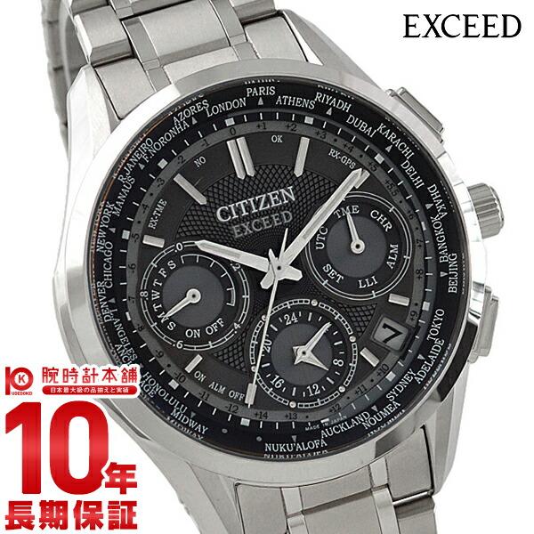 シチズン エクシード EXCEED ソーラー電波 CC9050-53E [正規品] メンズ 腕時計 時計